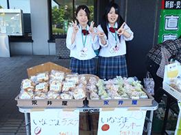 山形県立米沢商業高等学校